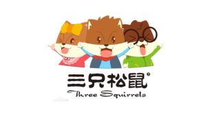 三只松鼠LOGO设计
