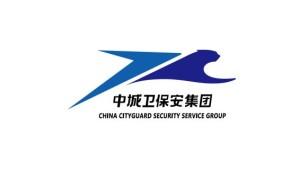 中城卫保安集团LOGO设计