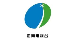 海南电视台LOGO