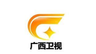 广西卫视LOGO