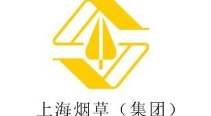 上海烟草集团LOGO设计