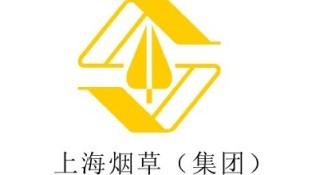 上海烟草集团LOGO