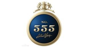 555香烟LOGO设计