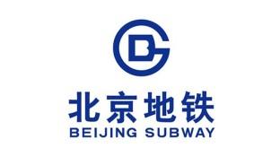 北京地铁LOGO