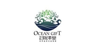 海泽里旅游地产商标设计LOGO