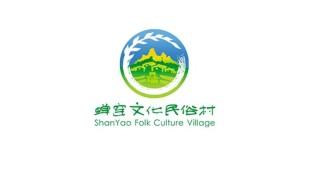 火石寨禅窑文化民俗村LOGO