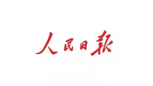 人民日报LOGO