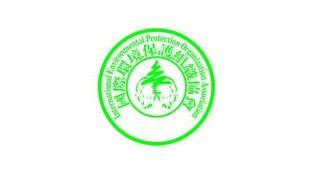 国际环境保护组织协会LOGO
