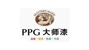 PPG大师漆LOGO