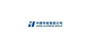 中国华能集团公司LOGO设计