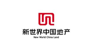 新世界中国地产LOGO