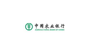 中国农业银行LOGO设计