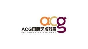 ACG留学中介LOGO设计
