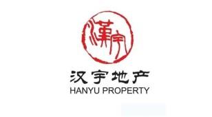 汉宇地产中介LOGO设计