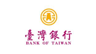 台湾银行logo图片含义 演变 变迁及品牌介绍 Logo设计趋势