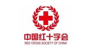 中国红十字会LOGO
