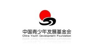 中国青少年发展基金会LOGO