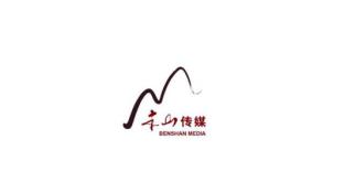 本山传媒LOGO