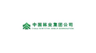 中国林业LOGO设计