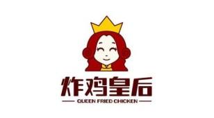 炸鸡皇后LOGO设计