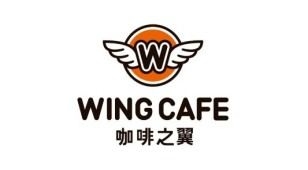 咖啡之翼LOGO设计