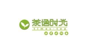 茶语时光LOGO设计