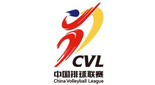 中国排球超级联赛LOGO设计