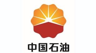 中国石油LOGO设计