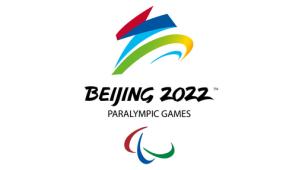 2022年冬残奥会会徽LOGO设计
