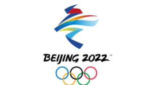 北京2022年冬奥会会徽LOGO设计