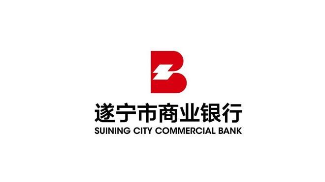 遂宁市商业银行的历史LOGO