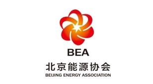 北京能源协会LOGO设计