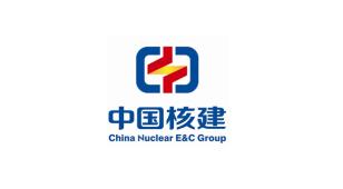 中国核工业建设集团公司LOGO设计