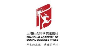 上海社会科学院出版社LOGO设计