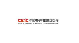 中国电子科技集团公司LOGO设计