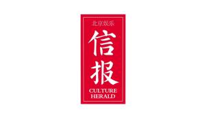 北京娱乐信报LOGO设计