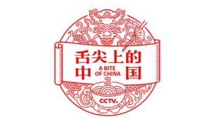 《舌尖上的中国》第三季LOGO设计