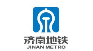 济南地铁LOGO设计