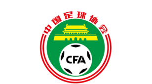 中国足球协会LOGO设计