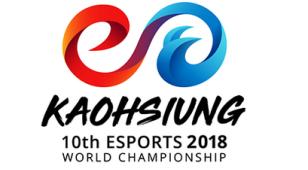2018年世界电子竞技锦标赛LOGO设计