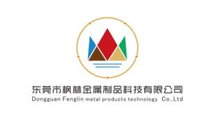 东莞市枫林金属制品科技有限公司LOGO设计