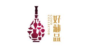 中国好藏品LOGO设计