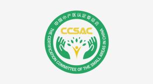 中国小产区认定委员会LOGO设计