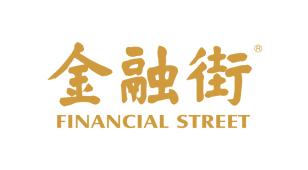 金融街集团LOGO设计