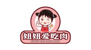 妞妞爱吃肉LOGO设计
