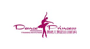 舞格儿舞蹈培训机构LOGO设计