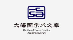 中国海洋大学出版社LOGO设计