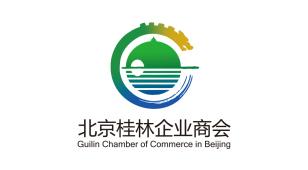 北京桂林企业商会LOGO设计