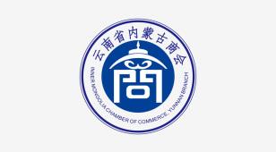 云南省内蒙古商会LOGO设计