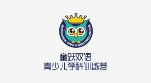 童跃双语青少儿学科训练营LOGO设计